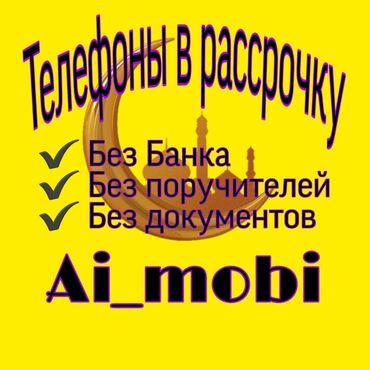 chekhly na aifon 6 в Кыргызстан: Новый Xiaomi Redmi Note 9 128 ГБ Черный