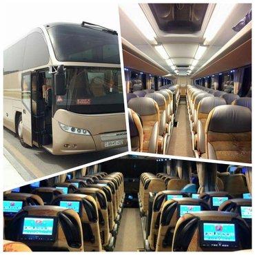 Bakı şəhərində #Baku #Transportation #Service 🔹Avtobusların sifarişi🔹Avtomobillərin