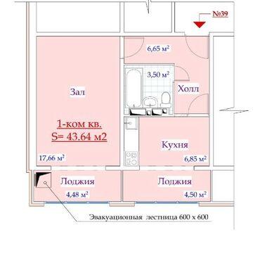 жилой комплекс малина бишкек в Кыргызстан: Продается квартира: 1 комната, 44 кв. м