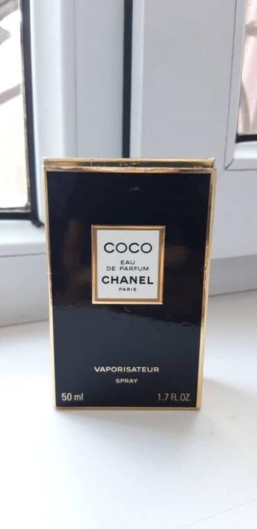 Парфюмерная вода Coco Chanel Vaporisateur 50 мл. оригинал. Привезённый