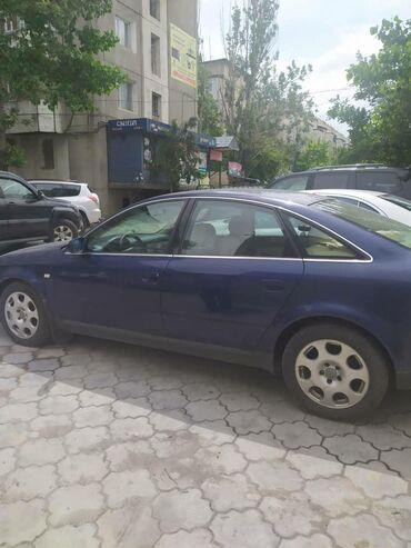 Автомобили в Бишкек: Audi A6 2.4 л. 2000 | 200000 км