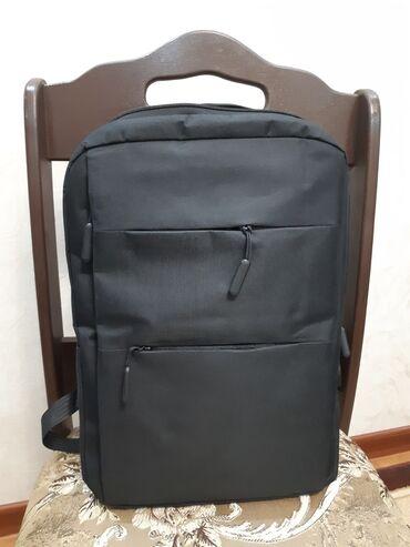10673 объявлений | АКСЕССУАРЫ: Рюкзак для ноутбука.  Высота 43 см ширина 11 см длина 30 см новый, пра