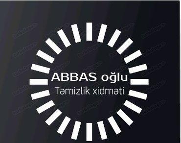 Bakı şəhərində Məişət xidmətləri