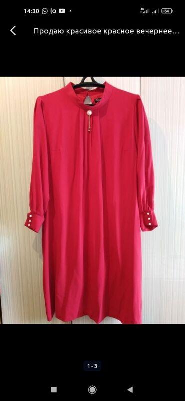 вечерние платья 50 размера в Кыргызстан: Продаю красное вечернее платье, новое, размер 50