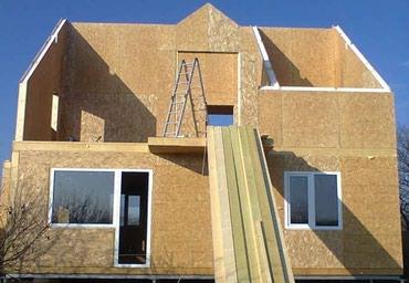 Строим дом в Бишкек