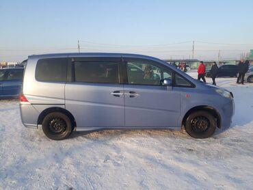 сколько стоит iphone в Кыргызстан: Honda Stepwgn 2 л. 2005   111 км