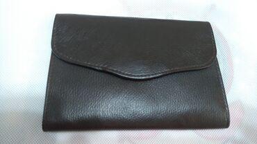 Ostalo | Batajnica: Prelep nov novčanikprirodna prvoklasna kožaovakvih komada maltene da