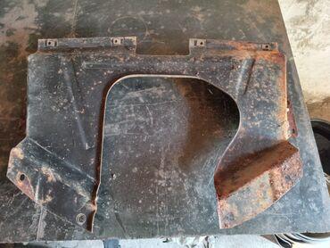 Пыльники двигателя (брызговики,защита грязевая) Советские,имеется две