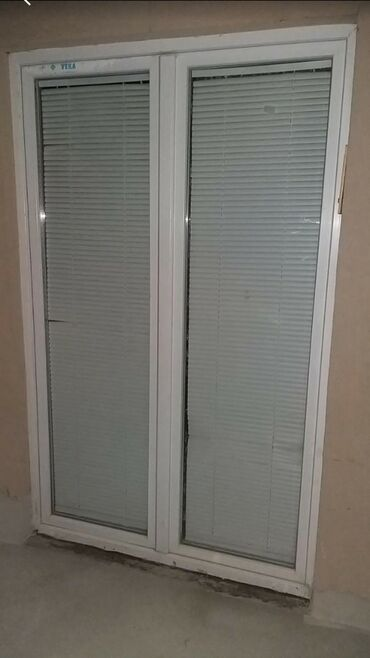 Balkonska vrata - Srbija: Prodajem polovna pvc dvokrilna balkonska vrata VEKA. Dimenzija