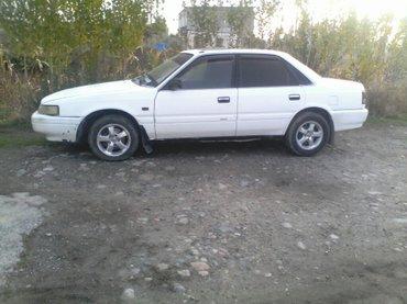 срочно срочно срочно продам мазда 626 переходка, двигатель не  дымит,и в Бишкек