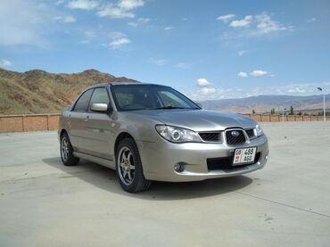 Subaru - Кыргызстан: Subaru Impreza 1.5 л. 2005   128500 км