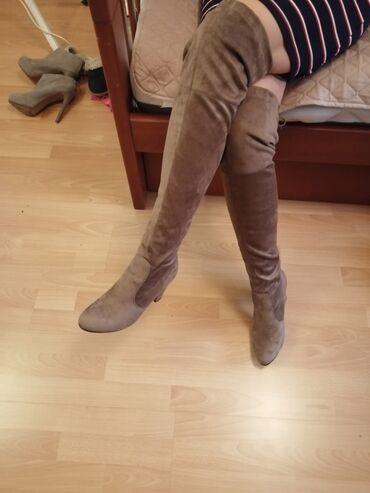Zlatne sandalice perla br - Srbija: Br. 41, 26,5 cm