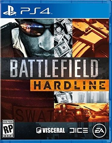 hard disc - Azərbaycan: Battlefield hardline Hard edition
