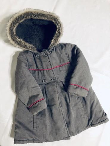 Bakı şəhərində Okaidi ( obaidi) palto. Qalindir. 2 yas ucun. Uzunlugu 41 cm. Ciyin