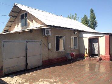 Сдаю ж/м Ак-Орго дом 4х комнатный туалет ванная в доме и на улице + га в Бишкек