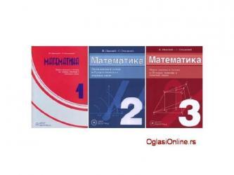 Časovi matematike učenicima gimnazija ( prirodnog - opšteg - - Beograd