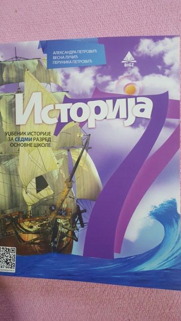 7 razr. istorija udzbenik bigz nov - Sremska Mitrovica