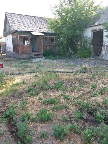 Недвижимость - Чалдавар: 100 соток, Для сельского хозяйства, Собственник