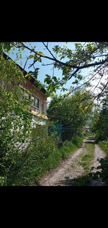 sviter na rebenka в Кыргызстан: Продам 6 соток