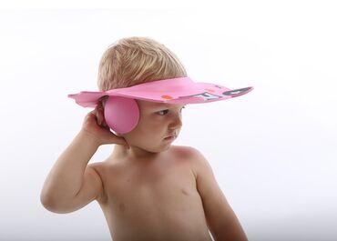 безсульфатный шампунь бишкек in Кыргызстан | ДРУГОЙ ДОМАШНИЙ ДЕКОР: Детский шампунь, козырек для мытья головы детям от 1 до 7 лет