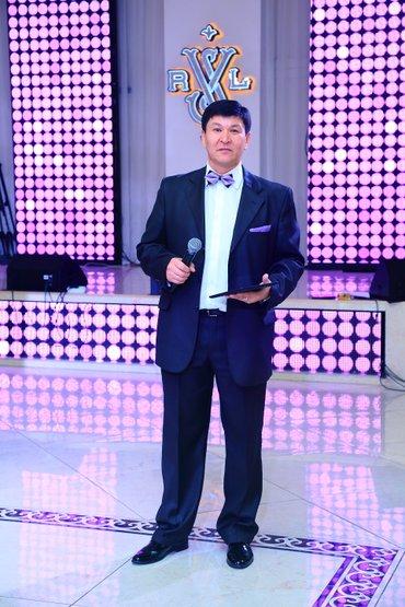 Банкетный ведущий, тамада для ваших торжеств. На двух языках/ Мен в Бишкек