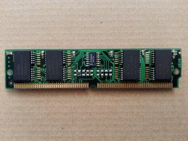 SIMM (72 pin) Объём: 4 Мб. Торга нет. Данная в Бишкек