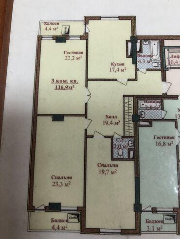 Продается квартира: Филармония, 3 комнаты, 113 кв. м