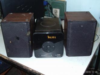 Bez-mane - Srbija: Essential orfeus mini linija sa radiom i USB-Mp3 ulazom sa veoma lepim
