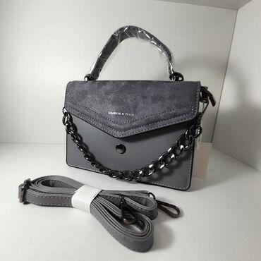 Стильная сумочка 🌸  ●два отдела  Быстрая доставка