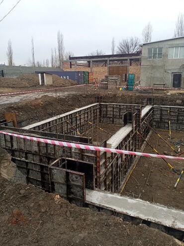 бу бетономешалки в бишкеке в Кыргызстан: Сдам в аренду Опалубки