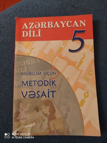 nerf azerbaycan - Azərbaycan: Azerbaycan dili