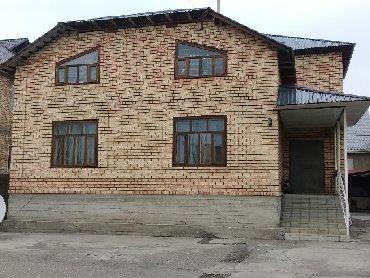 продается-дом-джалал-абад-благо в Кыргызстан: Продам Дом 230 кв. м, 7 комнат