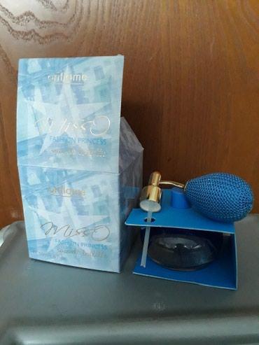 Personalni proizvodi | Kraljevo: Parfem,toaletna voda