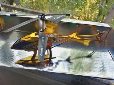 �������������������� 10 ������������ �������� �� �������������� в Кыргызстан: Радио-управляемый вертолёт Wx701 золотой, 36 см в длину, возраст
