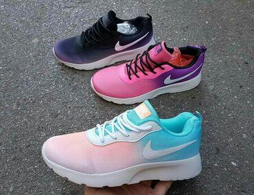 Nike air max zenske patike NOVO 36-41 po magaconskoj ceni u slučaju da