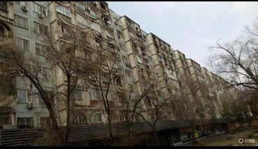 квартира ош купить in Кыргызстан   MERCEDES-BENZ: Индивидуалка, 3 комнаты, 78 кв. м Бронированные двери, Кондиционер