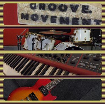 музыкальный центр goldstar в Кыргызстан: Уроки игры на гитаре | Групповое