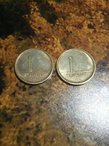 kovanice 1 forinta Mađarska 10 din cena po kovanici - Beograd