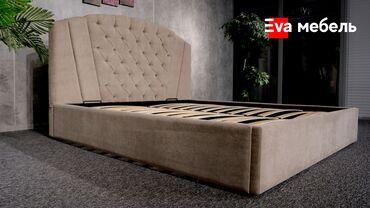 """Кровати - Кыргызстан: КроватьМягкая кровать.Кровать """"Малибу"""".Строгий, сдержанный, но ооочень"""
