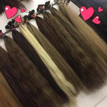 Продаю натуральные волосы .  элитный срезы натуральных волос для дли