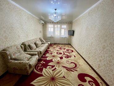 продажа трехкомнатных квартир в Кыргызстан: Продается квартира: 3 комнаты, 58 кв. м