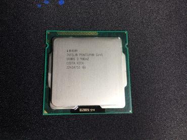процессоры 2 1 2 5 ггц в Кыргызстан: Процессор Intel® Pentium® G6453 МБ кэш-памяти, тактовая частота 2,90