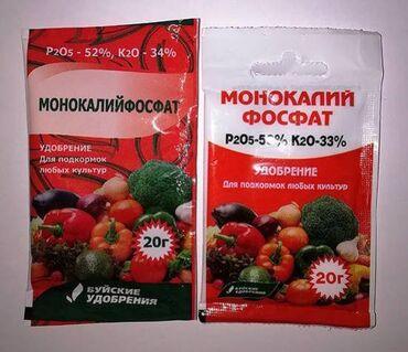 Монокалийфосфат российский - удобрение вместе приспособь сейчас ***в