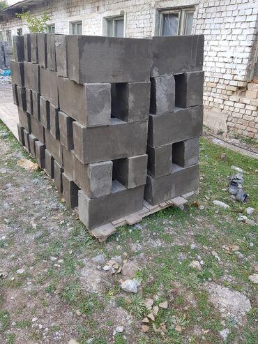 Дом и сад - Кара-Ой: Плиты перекрытия