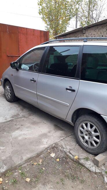 Volkswagen Sharan 2 л. 1999   160000 км
