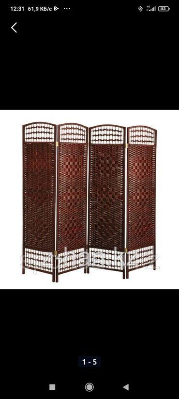 Анжелика мебель талас - Кыргызстан: В городе Талас продаются ширмы 4-х створчатые.Бамбук.4 штуки
