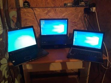 Скупа Продажа ноутбуков в Бишкек