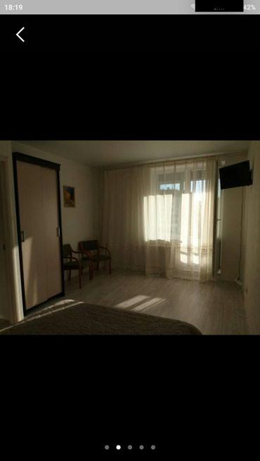Посуточно! сдаю 1-2 комнатные квартиры в Бишкек