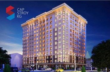 Продается квартира: 2 комнаты, 80 кв. м., Бишкек в Бишкек
