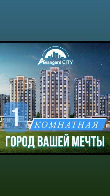 авангард стиль цены на квартиры in Кыргызстан | ПРОДАЖА КВАРТИР: Элитка, 1 комната, 58 кв. м Лифт, Без мебели